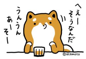 kikijouzu.png