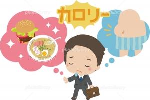 oyajisyokuyoku.jpg