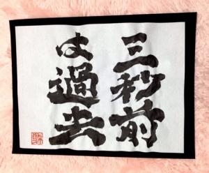 sanbyoumae.jpg