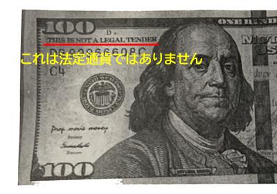 fake10001.jpg