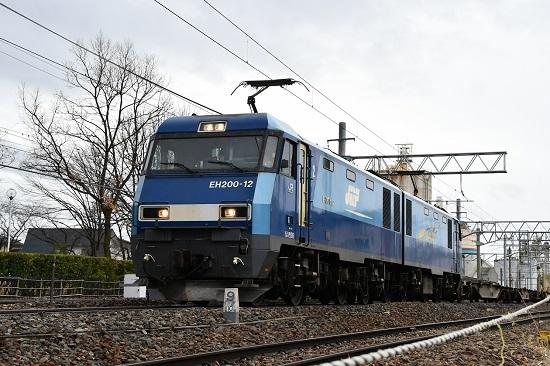 2020年2月16日撮影 東線貨物2083レ EH200-12号機