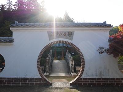 2020まきび公園4