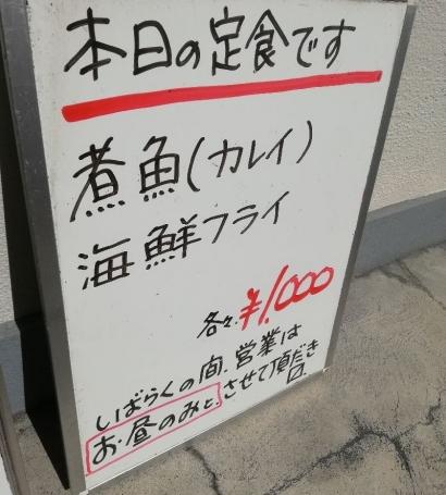 2joMarufuku_002_org.jpg