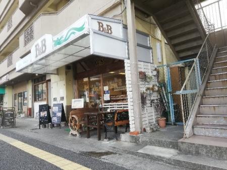 FukaiBB_000_org.jpg