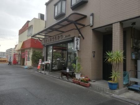 FukaiMarukatsu_000_org.jpg