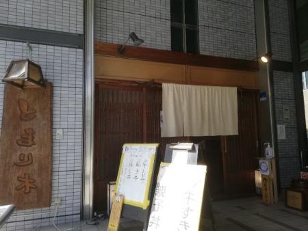 HigobashiTomarigi_001_org.jpg