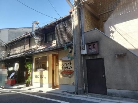 HiliteKarasuma_000_org.jpg