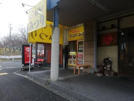 IzumigaokaMitsuri_002_org.jpg