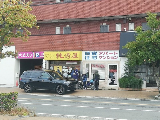 Junjoya21_000_org.jpg