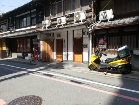 KarasumaKameyama_000_org.jpg