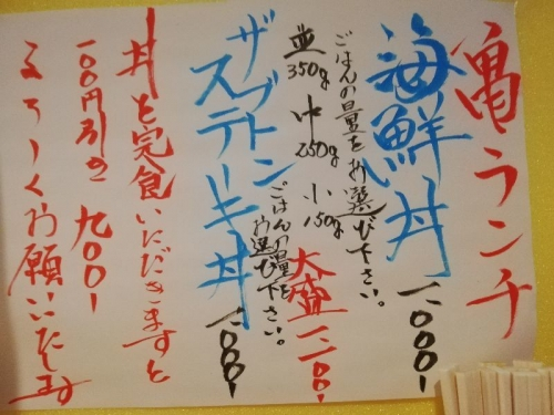 KarasumaKameyama_003_org.jpg