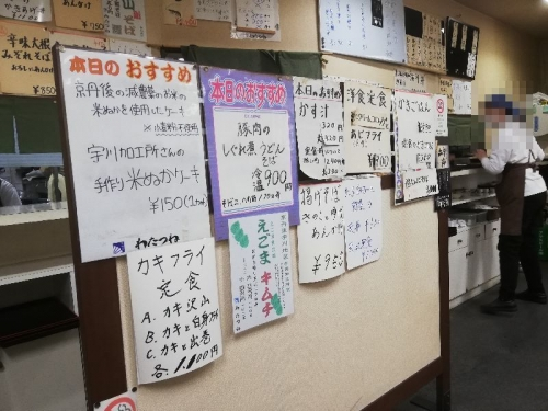 KarasumaoikeWatatsune_002.jpg