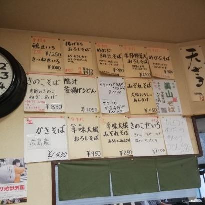 KarasumaoikeWatatsune_003.jpg