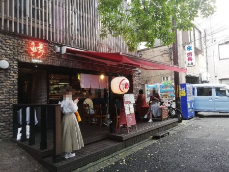 KawaramachiJanome_007_org.jpg