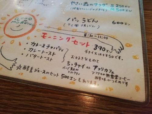 KenchomaeHinghoi_002_org.jpg
