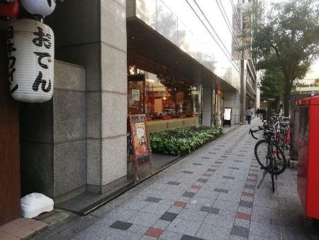KomedaOsakaHommachi_000_org.jpg