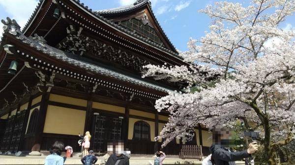 KyotoNanzenji_002_org.jpg