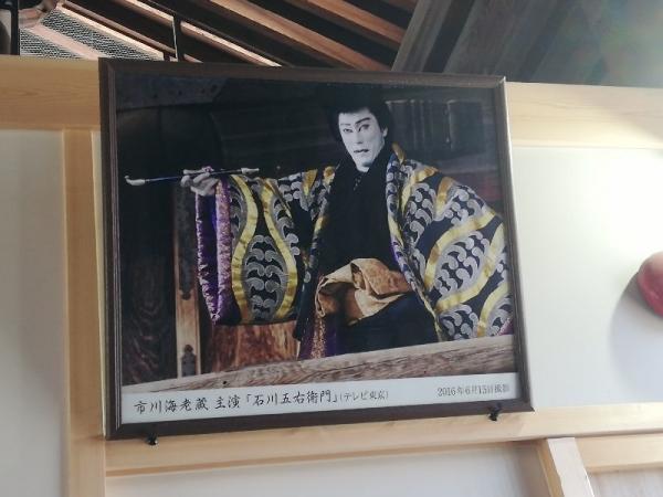 KyotoNanzenji_005_org.jpg