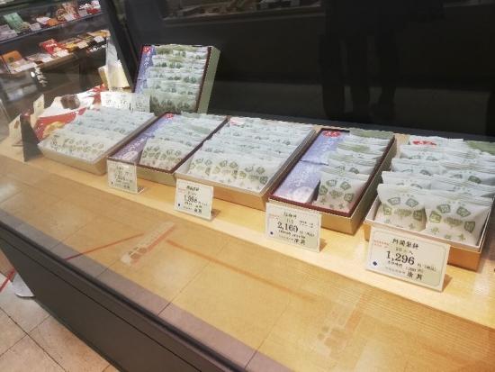 MangetsuKyotoTakashimaya_000_org.jpg