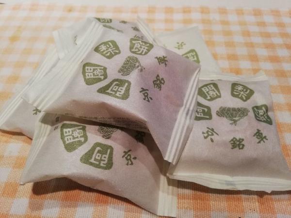 MangetsuKyotoTakashimaya_001_org.jpg