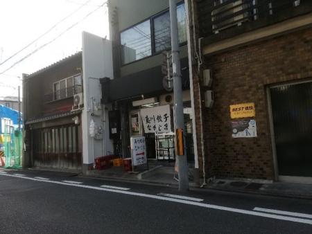 MarutamachiNakajima_000_org.jpg