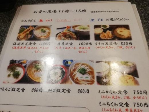 MinatogawaHamamoto_001_org.jpg