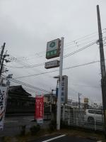 MochikichiOsakasayama_000_org.jpg