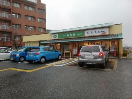 MochikichiOsakasayama_001_org.jpg