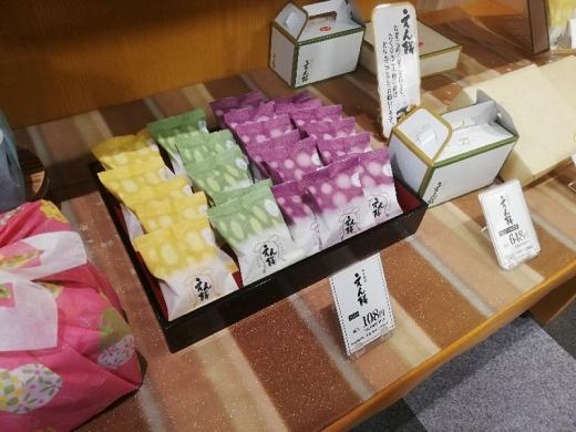 MochikichiOsakasayama_002_org.jpg