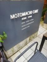 MotomachiCake_001_org.jpg