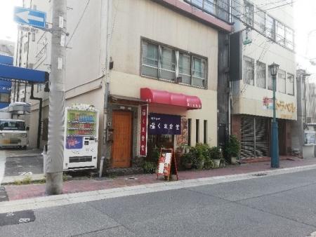 MotomachiKuma_000_org.jpg