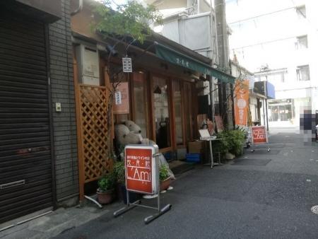 MotomachiLami_000_org.jpg