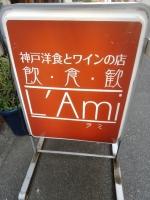 MotomachiLami_001_org.jpg