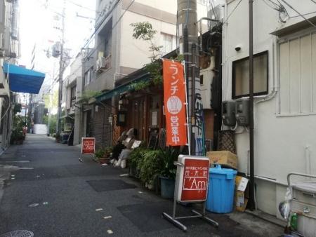 MotomachiLami_100_org.jpg