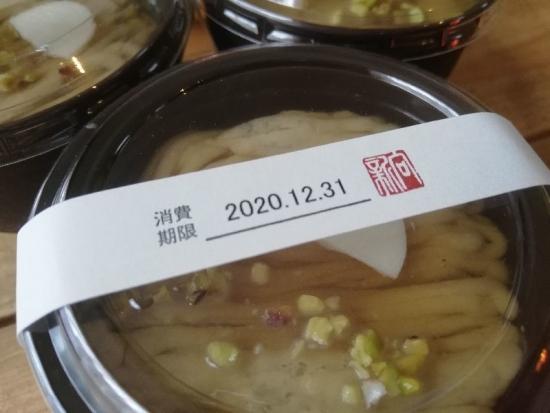MukashinSakaifukuda_105_org.jpg