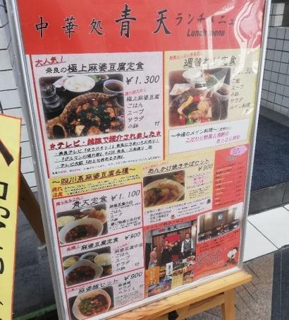 NaraSeiten_000_org.jpg