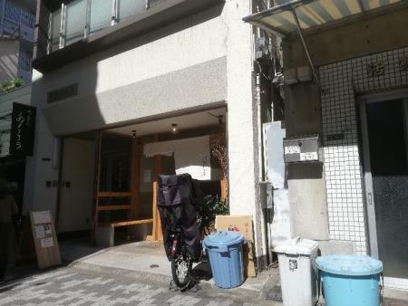 OgimachiAsuro_000_org.jpg