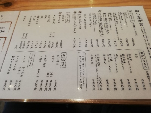 OgimachiAsuro_001_org.jpg