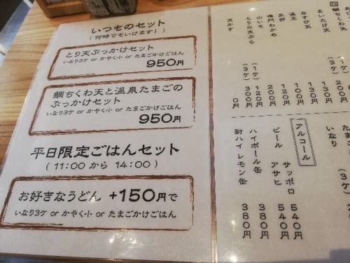 OgimachiAsuro_002_org.jpg