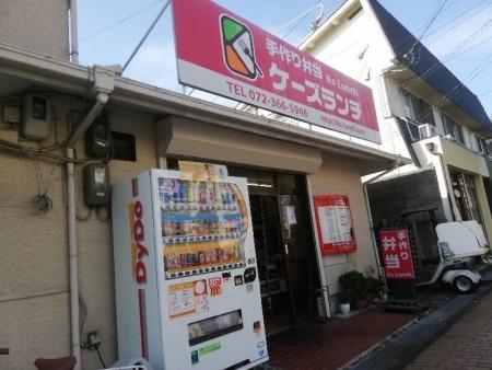 OsakaSayamaKs_000_org.jpg