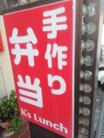OsakaSayamaKs_001_org.jpg
