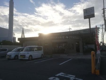 PisolaSakaiIshihara_101_org.jpg