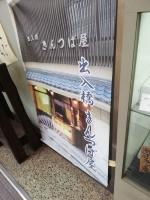 SakahonAzukian_002_org.jpg