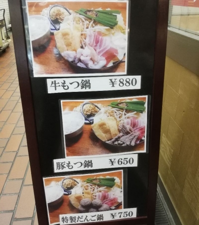 SannomiyaHonmaru_001_org.jpg