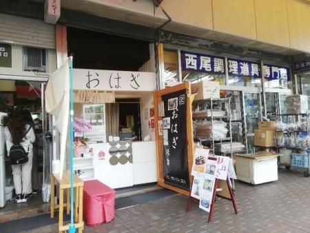 SannomiyaTamaya_000_org.jpg