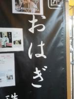 SannomiyaTamaya_002_org.jpg