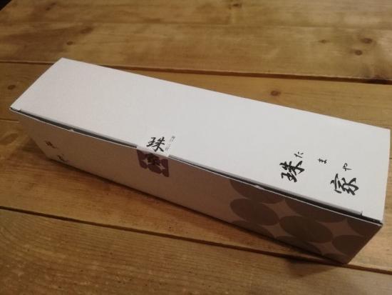 SannomiyaTamaya_003_org.jpg