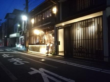 ShijoKuon_000_org.jpg