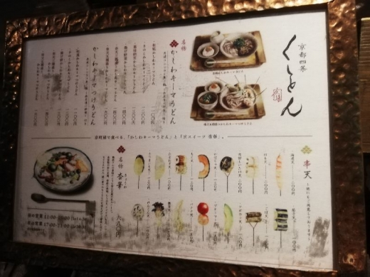 ShijoKuon_002_org.jpg