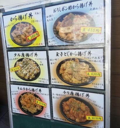 ShirasagiYamachan_001_org.jpg